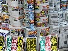 競馬新聞.jpg